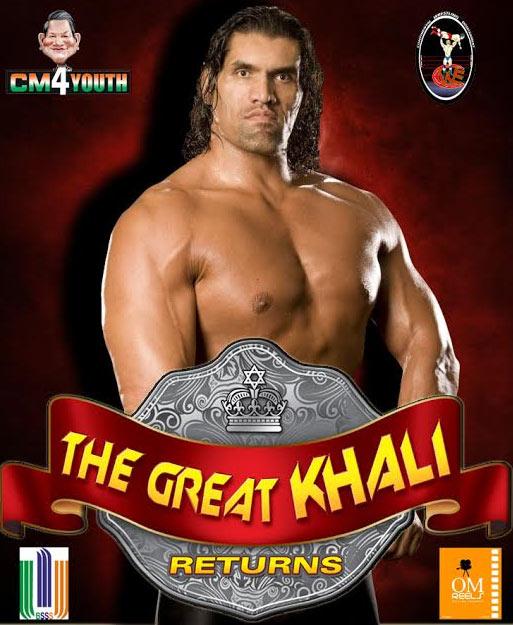 The Great Khali Returns The Great Khali Wife Khali Photos Khali
